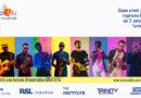Il Laboratorio Musicale Aranciablu riapre le iscrizioni GIOVEDI' 3 SETTEMBRE 2020
